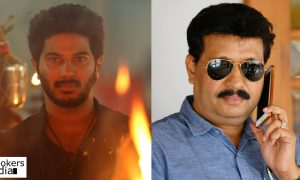 Solo Movie,Dulquer Salmaan's Solo Movie,Dulquer Salmaan New Movie,Dulquer Salmaan's Latest Movie,Dulquer Salmaan Movie,Bejoy Nambiar Latest Movie