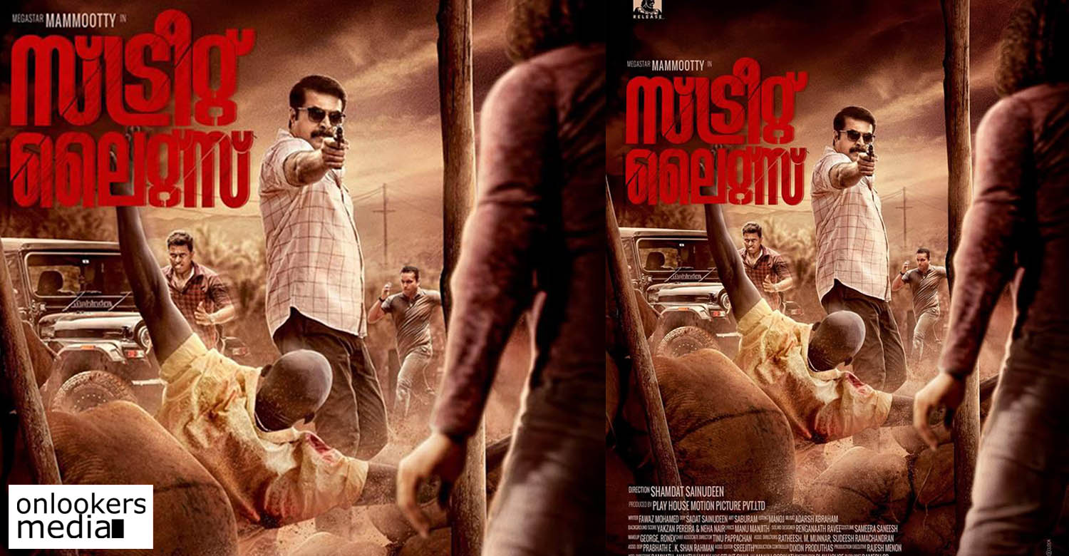 first look poster of Mammootty's Streetlights, Mammootty's Streetlights Movie,Mammootty New Movie,Mammootty Latest Movie, Shamdat Sainudeen New Movie,Mammootty Stills,Mammootty New Movie Poster,Streetlights Movie,Streetlights Movie Poster