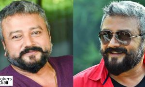 Jayaram New Movie,Jayaram Latest Movie,Jayaram New Malayalam Movie,Jayaram Stills,Varu Irikku Kazhikkam Movie,Varu Irikku Kazhikkam New Malayalam Movie,Jayaram New Movie Varu Irikku Kazhikkam,Kannan Thamarakkulam's Latest Movie,Kannan Thamarakkulam New Malayalam Movie,Kannan Thamarakkulam Jayaram Movie,Kannan Thamarakkulam Next Movie,Jayaram Next Movie,Jayaram's next release