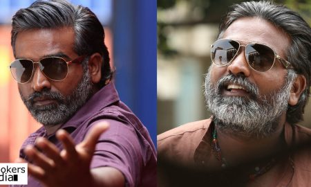 Vijay Sethupathi,Latest News About Vijay Sethupathi,Vijay Sethupathi's Latest Movie,Vijay Sethupathi Stills,Vijay Sethupathi's Upcoming Movie,Vijay Sethupathi Movie Loction Details,Vijay Sethupathi Movie Reports,Vijay Sethupathi Next Movie