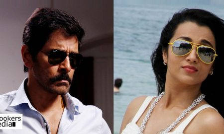 saamy 2,saamy 2 movie,trisha,vikram,chiyan vikram,vikram movie saamy 2,saamy square,saamy 2 movie's latest news,saamy 2 movie vikram look,vikram's upcoming movie,trisha's latest news,vikram trisha,saamy 2 movie shooting reports