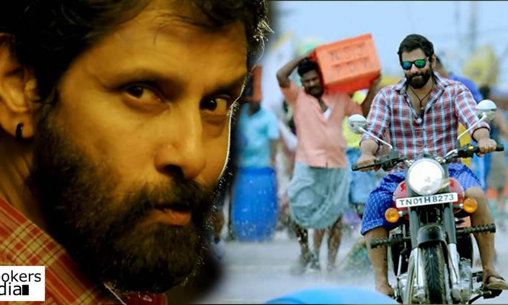 Here's the official teaser of Chiyaan Vikram's Sketch!