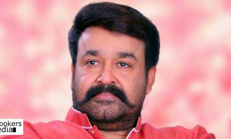 Mohanlal New Movie,Mohanlal Movie,Mohanlal Movie After Odiyan,Mohanlal's Latest Movie,Mohanlal 2017 Movie,Mohanlal Hit Movies