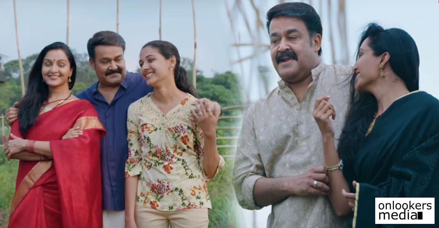 Villain Movie,Villain Malayalam Movie,Latest Malayalam Movie Villain ,Villain Movie News,Mohanlal's Upcoming Movie,Mohanlal Next Movie,Mohanlal Latest Movie,Mohanlal Upcoming Movie,Mohanlal Movie Villain ,Mohanlal's Latest News,Villain Movie News,Villain Movie Stills,Manju Warrier's Upcoming Movie,Manju Warrier's Latest Movie,Manju Warrier With Mohanlal Movie,Manju Warrier Movie Villain,Vishal Latest Movie,Vishal Malayalam Movie,Mohanlal Vishal Movie,Vishal Villain Movie,Hansika Motwani New Movie,Hansika Motwani Malayalam Movie,Hansika Motwani Vishal Movie,Hansika Motwani Mohanlal Movie, B Unnikrishnan Movie, B Unnikrishnan Mohanlal Movie, B Unnikrishnan's Upcoming Movie, B Unnikrishnan's Next Movie,Kandittum Kandittum Full Video song From Villain Movie,