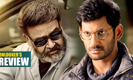 villain movie review ,villain review ,mohanlal villain movie review , mohanlal B Unnikrishnan movie review , moihanlal vishal villain movie review , Hansika Motwani new malaylalam movie ,vishal malayalam movie ,Manju Warrier mohanlal movie villain review