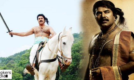 Mamangam Movie,Mammootty Movie Mamangam,Mammootty's Next Movie Mamangam,Mamangam Movie Details,Mamangam Movie News,Mammootty's Latest News,Malayalam Film Latest News,Mammootty's Upcoming Movie Mamangam,Mammootty Sajeev Movie