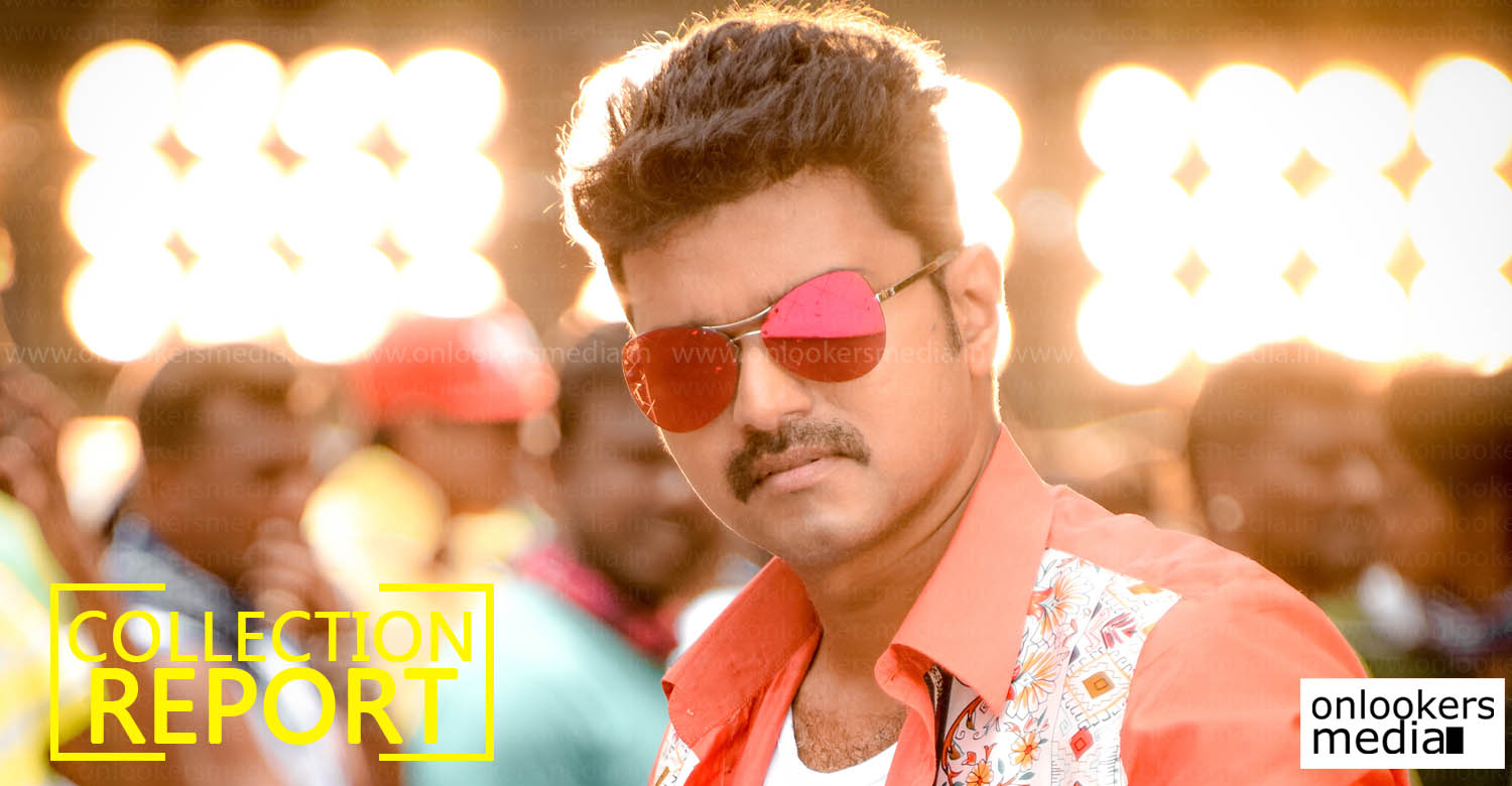mersal movie,mersal movie collection report,mersal tamil movie collection report,mersal movie first day collection report,vijay's mersal movie collection report, vijay's mersal movie first day collection report,atlee's movie mersal collection report,