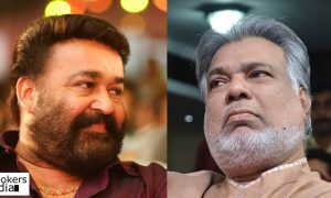 Mohanlal Joshiy Movie,Mohanlal's Next Movie,Mohanlal's Film News,Mohanlal Udhayakrishna Movie,Udhayakrishna Joshiy Movie,After Pulimurugan Mohanlal Udhayakrishna Movie,Mohanlal's Upcoming Movie,Udhayakrishna's Next Movie,Joshiy's Next Movie,Joshiy's Upcoming Movie,