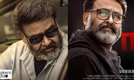 Villain Movie, Villain Movie Releasing Date,Rajinikanth's Latest News,Villain Movie News,Mohanlal Movie Villain,Mohanlal Movie Villain Releasing Date,Mohanlal's Upcoming Movie,Mohanlal B Unnikrishnan Movie,B Unnikrishnan Movie Villain,B Unnikrishnan's Latest Movie, Manju Warrier Movie Villain,Mohanlal Manju Warrier Movie, Manju Warrier's Latest Movie,Mohanlal Vishal Movie Villain,Vishal Malayalam Movie,Vishal Hansika Motwani Movie,Hansika Motwani Movie Villain,Mohanlal Hansika Motwani Movie,Rockline Entertainments Latest Movie,Latest Malayalam Film News,Villain Movie UAE,GCC Release Date