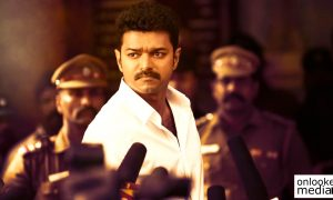 Mersal Movie,mersal movie,mersal movie latest news,mersal movie's latest report,vijay movie mersal,vijay movie mersal news,atlee movie mersal.atlee movie mersal latest news,vijay,tamil movie latest news