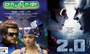 2.0Movie,Shankar New Movie,Shankar's Latest Movie,Shankar Upcoming Movie,Shankar Rajinikanth Movie,Rajinikath 2.0 Movie,Rajinikanth New Movie, Rajinikanth's 2.0 Movie, Rajinikanth Shankar Movie, Rajinikanth Next Movie, Rajinikanth Akshay Kumar Movie, Akshay Kumar Shankar Movie, Akshay Kumar Tamil Movie, Akshay Kumar Amy Jackson Movie,Amy Jackson's Latest Movie,Amy Jackson Next Movie,Amy Jackson Shankar Movie,2.0 audio launch date,2.0 movie releasing date