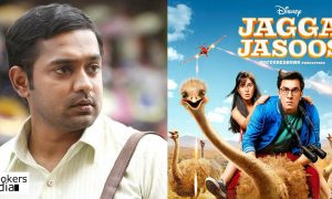 asif ali,Asif Ali,iblis movie,iblis,Iblis Movie,iblis malayalam movie,asif ali movie iblis,iblis movie latest news,asif ali's next movie iblis,asif ali madonna sebastian movie,madonna sebastian movie iblis,Jagga Jasoos,