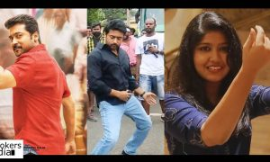 Suriya's Thaanaa Serndha Koottam song,imikki Kammal fame Sheril ,Thaanaa Serndha Koottam Movie Teaser,Suriya New Movie,Suriya Latest Movie,Suriya Anirudh Ravichander Movie, Anirudh Ravichander's Latest Song Thaanaa Serndha Koottam ,Thaana Serndha Koottam Promo Video