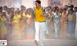 Vijay's Mersal Movie,Vijay New Movie Mersal,Mersal Movie,Mersal Tamil Movie,Vijay Diwali Release Movie Mersal,Mersal Movie Releasing Date,Mersal Movie Stills,Mersal Movie Teaser,Latest Tamil Movie News,Vijay Atlee Movie Mersal,Atlee Movie Mersal,Atlee's Latest Movie Mersal,Atlee AR Rahman Movie Mersal,Sri Thenandal Films Latest Movie Mersal,Sri Thenandal Films Vijay Movie Mersal, Samantha Movie Mersal,Vijay Samantha Movie Mersal, Samantha's Latest Movie Mersal, Samantha Upcoming Releasing Movie Mersal, Samantha Atlee Movie,Kajal Agarwal Movie Mersal,Kajal Agarwal's Latest Movie Mersal,Kajal Agarwal Vijay Movie,AR Rahman Vijay Movie Mersal,Nithya Menen Movie Mersal,Vijay Nithya Menen Movie Mersal,Nithya Menen's Latest Movie,Nithya Menen's Next Release Mersal