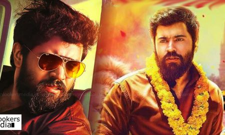 richie latest news, richie release date. nivin pauly latest news, nivin pauly tamil movie, nivin pauly richie, latest malayalam news