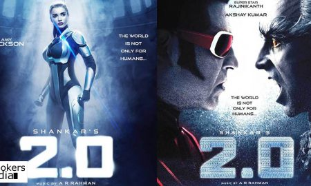 Amy Jackson's look as a robot in 2.0,Amy Jackson's Latest Tamil Movie,2.0 Movie, Rajinikanth's Latest Movie, Rajinikanth's Next Movie, Rajinikanth's Upcoming Movie, Rajinikanth Amy Jackson Movie,Shankar 's Next Movie,Shankar Rajinikanth Movie,Shankar Amy Jackson Movie,Akshay Kumar's Latest Movie,Akshay Kumar Tamil Movie,Akshay Kumar Rajinikanth Movie,Akshay Kumar Shanker Movie,