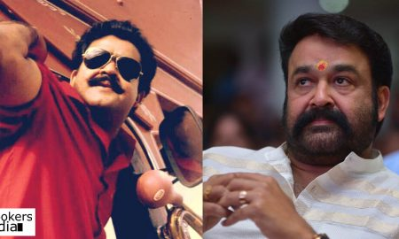 Mohanlal's Next Movie,Mohanlal Bhadran Movie,Mohanlal's Upcoming Movie,Mohanlal Movie News,Mohanlal's Movie Latest Report,Bhadran's Next Movie,Malayalam Movie News,Mohanlal,Bhadran's Upcoming Movie,Mohanlal's Next Big Budget Movie,Lalettan Movie,Lalettan As Mahout