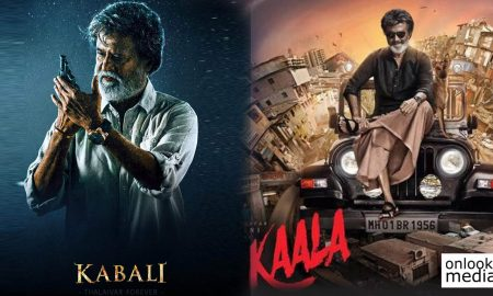 rajinikanth,superstar rajinikanth,kaala movie,kaala rajinikanth movie,superstar rajinikanth's latest movie,rajinikanth movie kaala,rajinikanth's upcoming movie,kaala movie poster,