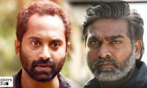 Fahadh Faasil Vijay Sethupathi movie,Super Deluxe Movie,Fahadh Faasil's Latest Tamil Movie,Fahadh Faasil's Next Movie,Fahadh Faasil Movie,Super Deluxe Movie Shooting Date,Vijay Sethupathi's Latest Movie,Vijay Sethupathi's Upcoming Movie,Vijay Sethupathi's Next Movie,Vijay Sethupathi,Fahadh Faasil, Thyagarajan Kumararaja's upcoming movie,Fahadh Faasil Vijay Sethupathi Thyagarajan Kumararaja Movie
