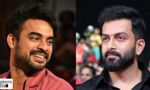 Tovino Thomas,Prithviraj,tovino thomas,prithviraj,tovino thomas's latest news,tovino thomas upcoming movie,prithviraj's latest news,prithviraj tovinothomas stills,prithviraj's upcoming movie,tovino thomas' next movie,prithviraj's next movie