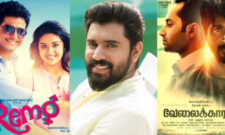 Nivin Pauly Latest Tamil Movie,Nivin Pauly Movie,Nivin Pauly Next Movie,Nivin Pauly Tamil Movie,Nivin Pauly Latest News,Prabhu Radhakrishnan Latest Movie,Prabhu Radhakrishnan Nivin Pauly Movie,Prabhu Radhakrishnan's Next Movie,