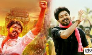 vijay latest news, mersal latest news, vijay upcoming movie, mersal release date, mersal movie legal issue