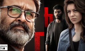 B Unnikrishnan's Latest Movie,B Unnikrishnan Movie,B Unnikrishnan Mohanlal Movie,Mohanlal Vishal Movie,Vishal Malayalam Movie,Vishal Hansika Motwani Movie, Hansika Motwani Malayalam Movie,Mohanlal Hansika Motwani Movie,Srikanth Movie, Raashi Khanna Malayalam Movie,Villian Movie Releasing Date,Mohanlal Movie Releasing Date,B Unnikrishnan Movie Releasing Date