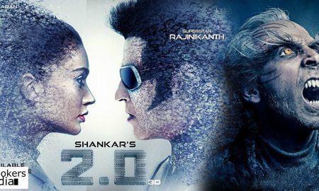 2.0 movie,2.0 movie 3D teaser releasing date,2.0 movie latest news,2.0 rajinikanth movie,rajinikanth,rajinikanth's latest news,shankar movie 2.0,rajinikanth shankar movie,akshay Kumar movie 2.0,akshay kumar rajinikanth movie 2.0,