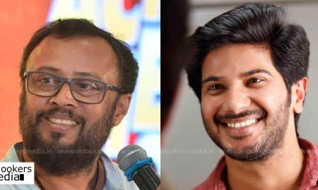 Oru Bhayankara Kamukan,oru bhayankara kamukan malayalam movie,oru bhayankara kamukan dulquer salmaan movie,dulquer salmaan's next movie,dulquer salmaan's upcoming movie,dulquer salmaan lal jose movie,dulquer salmaan's latest news,lal jose movie oru bhayankara kamukan,lal jose's next movie,lal jose's upcoming movie,lal jose unni r movie,dulquer salmaan unni r movie,unni r movie oru bhayankara kamukan