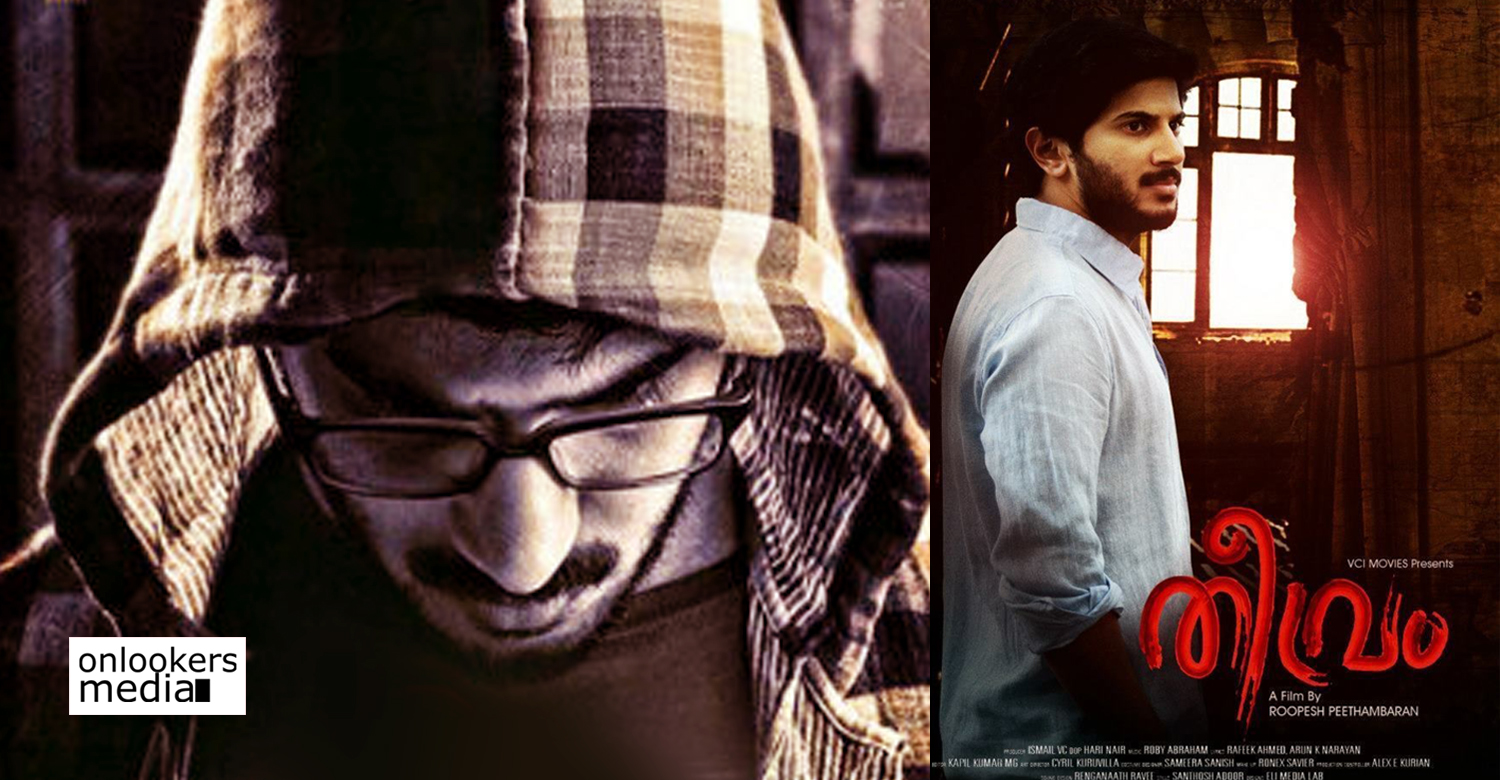 Theevram ,Theevram 2 , Dulquer Salmaan's Theevram ,Dulquer Salmaan's Theevram stills , Dulquer Salmaan Roopesh Peethambaran movie ,Roopesh Peethambaran Theevram Sequel , Theevram second part