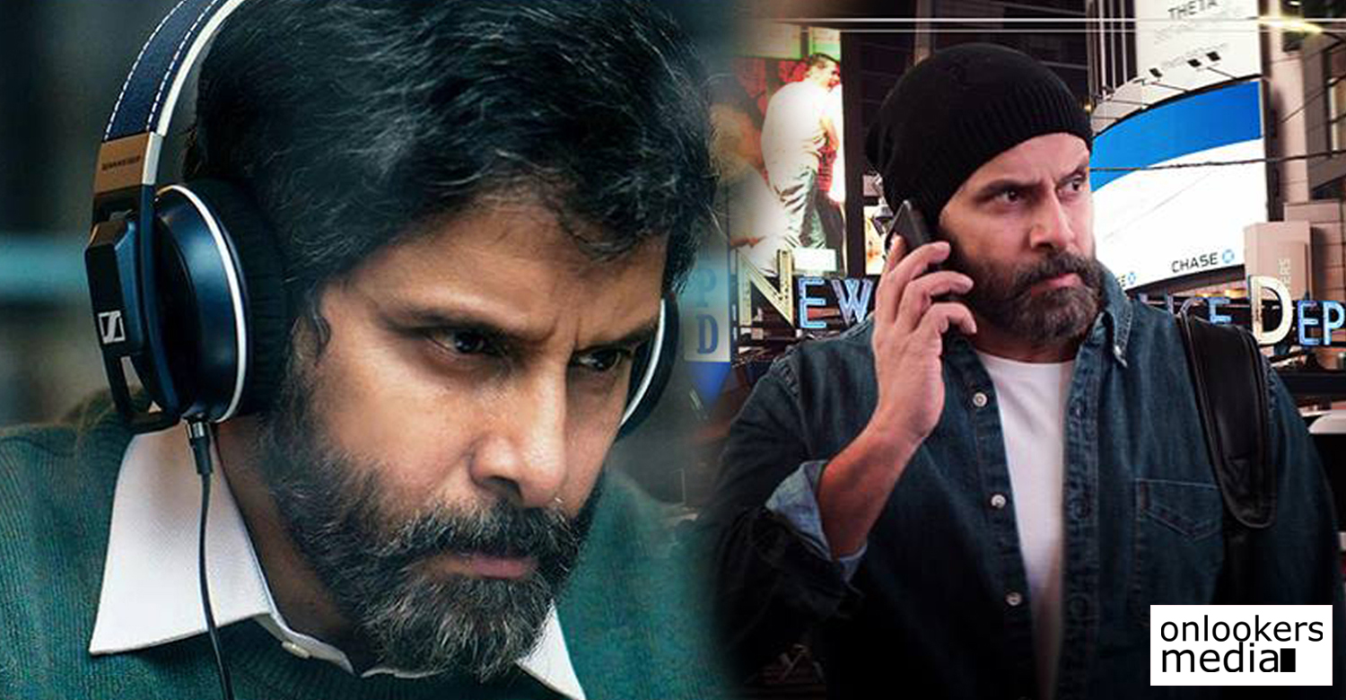 Dhruva Natchathiram Movie,Dhruva Natchathiram Movie Releasing Date,Dhruva Natchathiram Movie News,Dhruva Natchathiram Movie Vikram Look,vikram movie dhruva natchathiram,vikram's latest movie,vikram gautham menon movie,dhruva natchathiram movie stills,gautham menon movie dhruva natchathiram,gautham menon's upcoming movie,vikram's upcoming movie