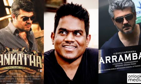 thala 58,ajith's latest news,ajith's next movie,ajith's upcoming movie,yuvan shankar raja,yuvan shankar raja's latest news,mankatha movie music director,arrambam movie music director,ajith yuvan shankar raja movie,ajith's next movie release details,yuvan shankar raja's next movie,yuvanshankar raja's upcoming movie