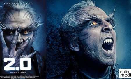 2.0 movie,akshay kumar movie 2.0,2.0 movie latest news,2.0 movie akshay kumar look,akshay kumar,akshay kumar's latest news,akshay kumar's upcoming movie 2.0,2.0 movie akshay kumar poster,akshay kumar rajinikanth movie 2.0,akshay kumar shankar movie 2.0