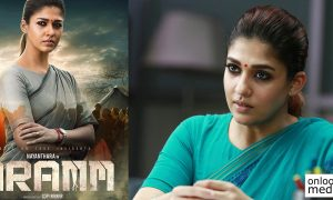 aramm,aramm movie,aramm movie posters,aramm movie latest news,aramm nayanthara movie,nayanthara movie stills,nayanthara's latest movie,nayanthara's recent movie,nayanthara's latest news,gopi nainar,gopi nainar movie aramm,gopi nainar latest news