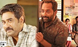 biju menon,biju menon's latest news,biju menon's next movie,biju menon's upcoming movie,biju menon sajeev pazhoor movie, Thondimuthalum Driksakshiyum fame Sajeev Pazhoor's next movie,sajeev pazhoor's latest news,G Prajith,G Prajith's latest news,G Prajith's latest movie,biju menon G Prajith movie,