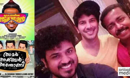 dulquer salmaan,vishnu unnikrishnan,bibin george,dulquer salmaan's latest news,dulquer salmaan's upcoming movie,dulquer salmaan vishnu unnikrishnan bibin george movie,vishnu unnikrishnan bibin george movie,vishnu unnikrishnan's next,bibin george's next,vishnu unnikrishnan's latest news,dulquer salmaan's next movie