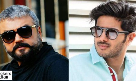 jayaram,dulquer salmaan,jayaram dulquer salmaan movie,dulquer salmaan's latest news,jayaram's latest news,jayaram dulquer salmaan stills,dulquer salmaan's upcoming movie,jayaram's upcoming movie,jayaram's next