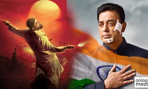 vishwaroopam 2 movie,vishwaroopam 2 movie latest news,kamal haasan,kamal haasan's movie vishwaroopam 2,kamal haasan's latest news,kamal haasan's next movie,kamal haasan's upcoming movie,vishwaroopam movie poster