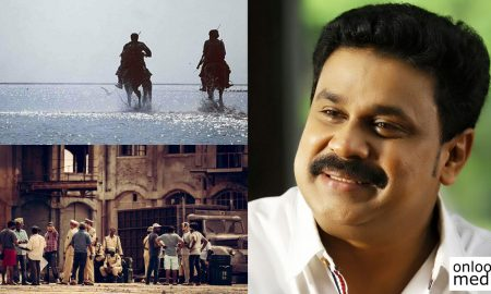 kammara sambhavam,kammara sambhavam movie,kammara sambhavam malayalam movie,dileep movie kammara sambhavam,kammara sambhavam movie latest news,dileep movie stills,dileep's latest news,dileep's next movie,dileep's upcoming movie,Rathish Ambat,Rathish Ambat movie kammara sambhavam,dileep Rathish Ambat movie,murali gopy,murali gopy dileep movie