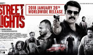 streetlights,streetlights movie,streetlights movie posters,streetlights movie release date,streetlights movie latest report,streetlights movie latest news,mammootty movie streetlights,mammootty's next movie streetlights,mammootty's upcoming movie streetlights,mammootty movie streetlights release date,shamdat movie,shamdat mammootty movie,shamdat's latest movie,mammootty movie streetlights posters