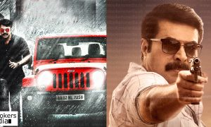 streetlights,streetlights movie,streetlights mammootty movie,streetlights movie releasing date,streetlights movie latest news,mammootty,mammootty's next movie,mammootty's upcoming movie,mammootty's movie news