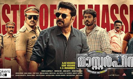 masterpiece,masterpiece movie,masterpiece malayalam movie,masterpiece movie posters,mammootty movie posters,mammootty's latest movie,mammootty's upcoming movie,masterpiece movie latest news,masterpiece movie release date,