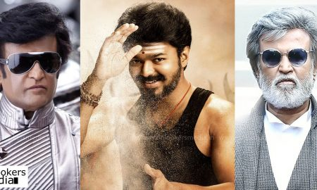 mersal latest news, mersal total collection, industrial hit in tamil, vijay latest news, highest collection in tamil cinema, mersal tamil nadu collection