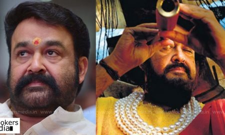 kunjali marakkar,kunjali marakkar movie latest news,mohanlal's latest news,priyadarshan's latest news,mohanlal priyadarshan movie,mohanlal's next movie,mohanlal's upcoming movie,priyadarshan's next movie,priyadarshan's upcoming movie