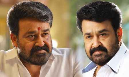 mohanlal,mohanlal's latest news,nandi awards,nandi awards latest news,mohanlal's recent news,janatha garage,janatha garage mohanlal movie,janatha garage movie latest news,mohanlal stills,