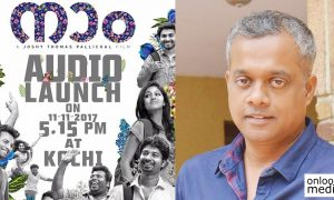 naam movie,naam movie latest news,gautham vasudev menon,gauthamvasudev menon's latest news,naam movie audio launch details,Joshy Thomas movie