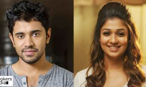 nivin pauly,nivin pauly's latest news,nivin pauly's upcoming movie,nivin pauly's next movie,nivin pauly nayanthara movie,nivin pauly nayanthara stills,nayanthara,nayanthara's latest news,nayanthara's next movie,nayanthara's upcoming movie,Dhyan Sreenivasan,Dhyan Sreenivasan's latest news,Dhyan Sreenivasan Nivin Pauly Movie,Dhyan Sreenivasan Nayanthara Movie,Dhyan Sreenivasan's upcoming movie,dineshan and shobha movie,dineshan and shobha movie latest news,