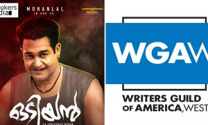 odiyan latest news, odiyan big budget movie, indian movies in writers guild of america, malayalam movies in writers guild of america. mohanlal latest news, mohanlal upcoming movie, latest malayalam news