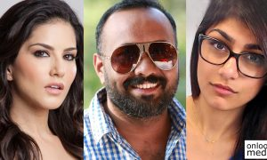 chunkzz 2,chunkzz 2 movie,chunkzz 2 malayalam movie,malayalam film latest news,latest film news,chunkzz 2 movie latest report,chunkzz 2 movie latest news,sunny leone,sunny leone's latest news,mai khalifa,mia khalifa's latest news,omar lulu movie chunkzz 2,omar lulu's latest news