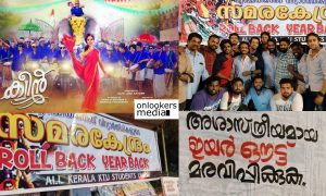 queen movie,queen malayalam movie,queen movie latest news,